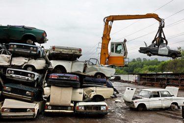 Как правильно утилизировать автомобиль?