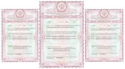 Лицензия на прием металлолома порядок получения