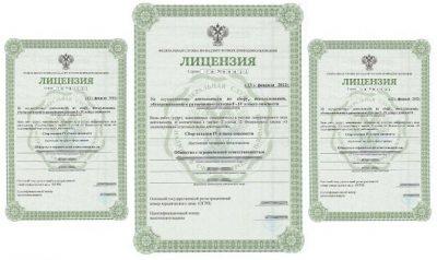 Лицензия на утилизацию биологических отходов