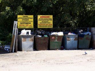 Штраф за выброс строительного мусора в контейнер
